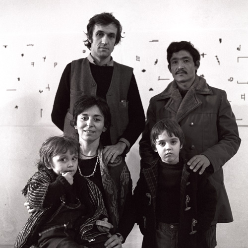 Alighiero Boetti with Annemarie Boetti, Agata, Matteo and Salman Ali, photo by Giorgio Colombo