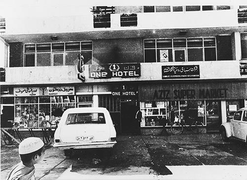 One Hotel in Kabul, courtesy Archivio Alighiero Boetti