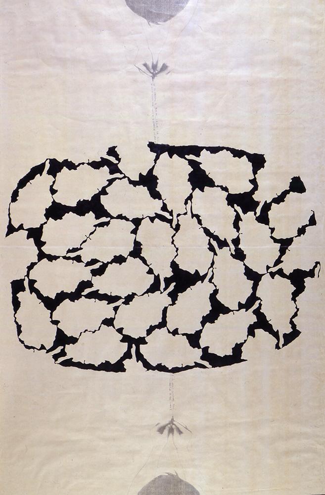 Afghanistan 1980 biro nera su stampa serigrafica cm 98 X 148