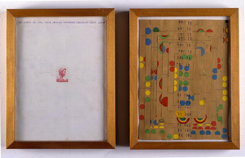 1980 lavoro postale; 204 buste affrancate e spedite+204 disegni su carta suddivisi in 16 coppie di pannelli,