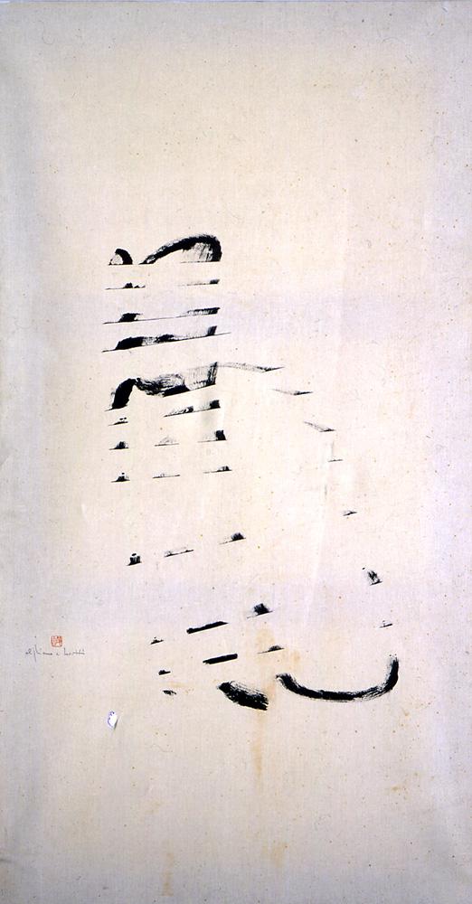 Vento 1985 inchiostro di china su carta di riso cm 185 X 95
